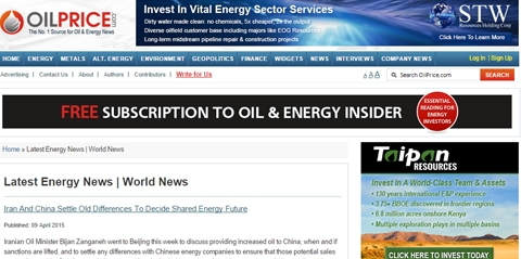 A new way to read news at OilPrice.com